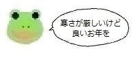 エルアイコン91231.jpg