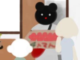 トマト大安売り 改(1).jpg
