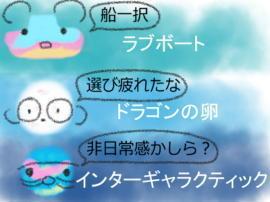 バスボム買ったよx(1).jpg