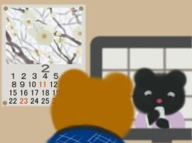 バレンタイン会食(1).jpg