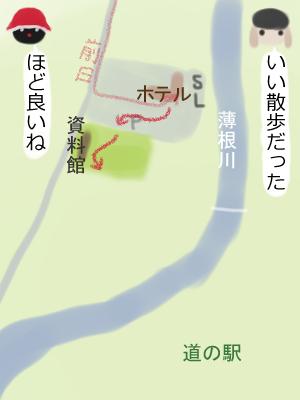 ホテル田園プラザから道の駅へ2.jpg