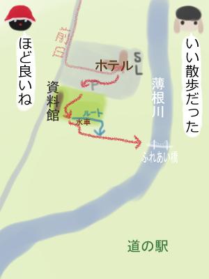 ホテル田園プラザから道の駅へ3.jpg