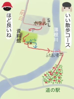 ホテル田園プラザから道の駅へ6.jpg