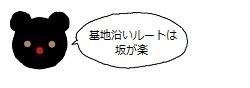 ミーアイコン1104.jpg