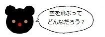 ミーアイコン1107.jpg