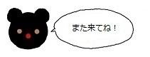 ミーアイコン1108.jpg