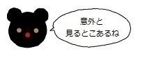 ミーアイコン1202.jpg
