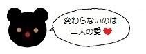 ミーアイコン1207.jpg