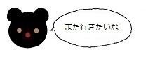 ミーアイコン1208.jpg