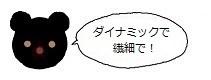 ミーアイコン1214.jpg