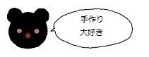 ミーアイコン1216.jpg