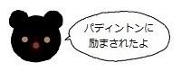 ミーアイコン1218.jpg