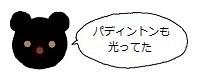 ミーアイコン1220.jpg