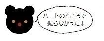 ミーアイコン1221.jpg