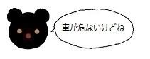 ミーアイコン1222.jpg