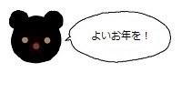 ミーアイコン1231.jpg