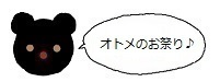 ミーアイコン60303.jpg