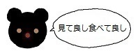 ミーアイコン60304.jpg