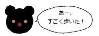 ミーアイコン60320.jpg
