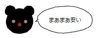 ミーアイコン60329.jpg
