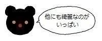 ミーアイコン60331.jpg
