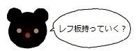 ミーアイコン60507.jpg