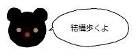 ミーアイコン60514.jpg