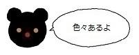 ミーアイコン60515.jpg