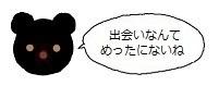 ミーアイコン60517.jpg