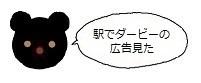 ミーアイコン60528.jpg