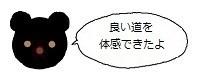 ミーアイコン60530.jpg