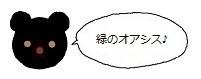 ミーアイコン60531.jpg