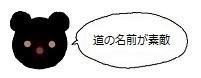 ミーアイコン61010.jpg