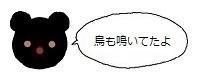 ミーアイコン61015.jpg