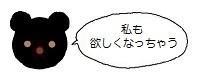 ミーアイコン61016.jpg