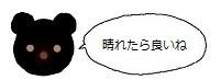 ミーアイコン61028.jpg