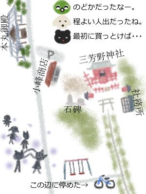 三芳野神社あたり.jpg