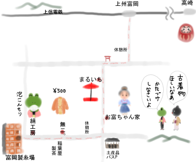 上州富岡マップ2.jpg