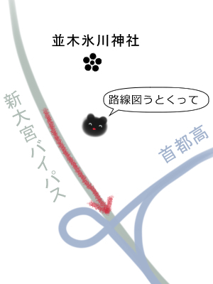 並木氷川神社から鈴谷天神社行こう.jpg