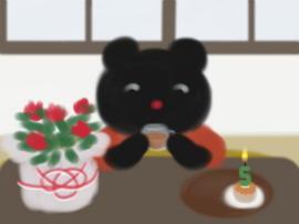 五周年おめでとう(1).jpg