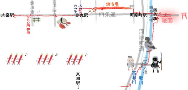 京都みさんぽマップ8.jpg