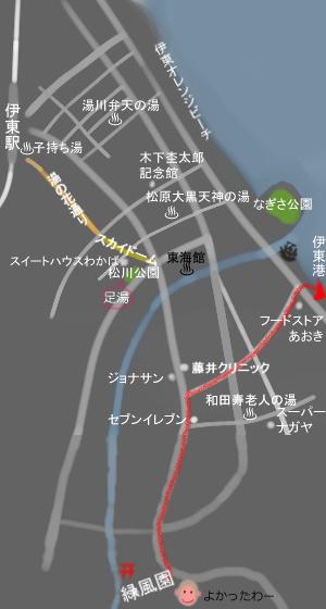 伊東から大島へ.jpg