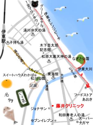伊東・藤井クリニック ミー編.jpg