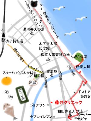 伊東・藤井クリニック ミー編2.jpg