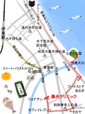 伊東・藤井クリニック ミー編3.jpg