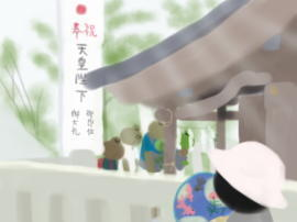 初山参り(1).jpg
