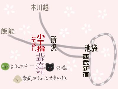 北野天神社行き方.jpg