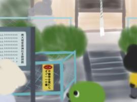 南大塚菅原神社お参り(1).jpg