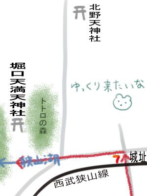 堀口天満天神社あたり.jpg