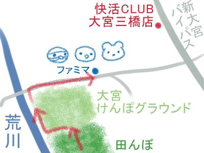 大宮西の方.jpg
